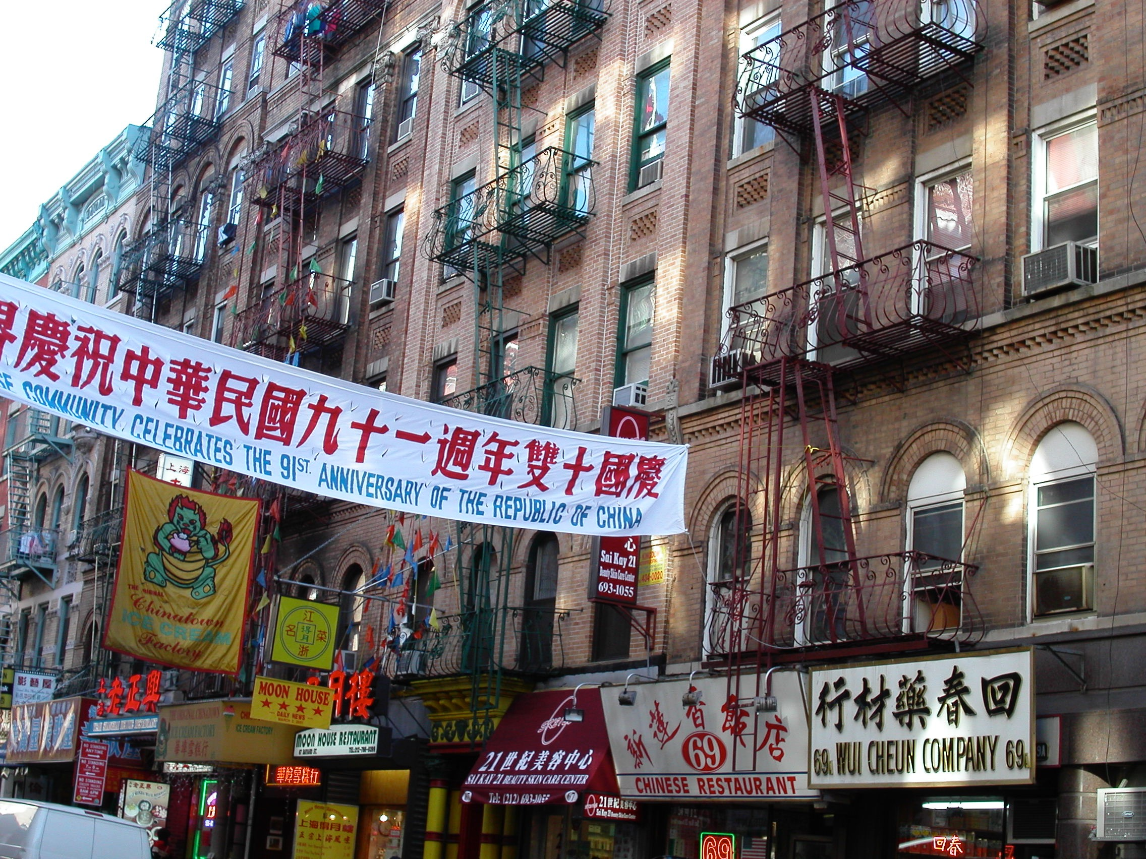 Chinatown, New York, 2002